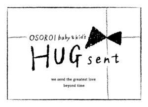 HUGsent お揃い 子ども服 オーダーメイド