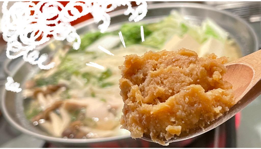 手軽に発酵食品♪手作り味噌がおいしい!